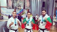 БРАВО! 3 шампионски титли и общо 9 медала извоюваха мъжете и жените от националния отбор по киокушин на Европейското в Русия (СНИМКИ)