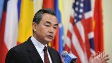 Властите в Китай очакват Великобритания да уважава суверенитета на Южнокитайско море
