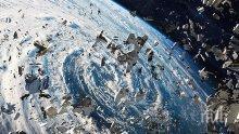 Ето коя е новата голяма заплаха, която дебне мисиите в космоса