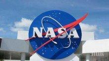От НАСА навлизат в нова фаза на търсене на извънземен живот