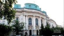 Ново проучване сочи, че българското образование се влошава
