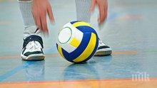 """Сърбия и Бразилия тръгнаха ударно в """"Топ 6"""" на Световното първенство по волейбол за мъже"""