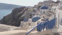 Гърция установи укриване на приходи в особено големи размери от собствениците на яхти на остров Санторини