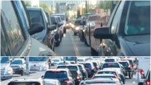 ГОЛЯМОТО ЗАВРЪЩАНЕ! Силен трафик на всички входове на София