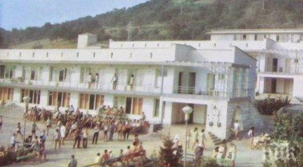 Спомени от соца: Децата ходеха на лагер за 2,50 лв.