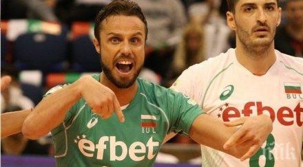 Салпаров оглави престижна класация на световното по волейбол