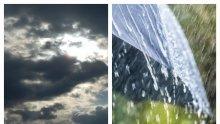 ЛОШ СТАРТ НА ОКТОМВРИ! Облаци, дъжд и ниски температури в първия ден на месеца