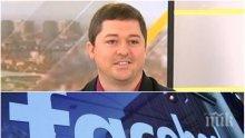 СЕНЗАЦИОННА ВЕРСИЯ: Хакер хвърли бомба - атаката на акаунти във Фейсбук била инсценирана