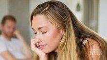 Три стъпки как да сложите край на връзката