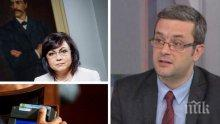 Тома Биков ексклузивно пред ПИК: Реалният вот на недоверие ще бъде срещу Корнелия Нинова, а не срещу правителството за реформата в здравеопазването