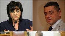 РАЗКРИТИЕ НА ПИК! Корнелия Нинова блъфирала с SMS-те от Борисов, укрила и оставката на Красимир Янков