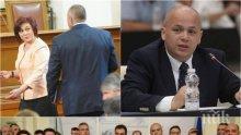 САМО В ПИК! Александър Симов с тежък коментар за SMS-ите между Борисов и Нинова: Всички, ходили при премиера, трябва да бъдат обявени публично