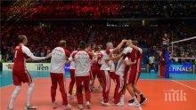 Полша отново е световен шампион по волейбол за мъже