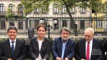 """ПРИЗНАНИЕ! Вежди Рашидов с ценни награди за 120-та годишнина на Желязната църква """"Свети Стефан"""" в Истанбул"""