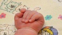 Пловдивски лекари спасиха бебе с тежка пневмония