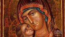 СИЛНА ВЯРА! Спомняме си за две от най-големите чудеса на света Богородица!