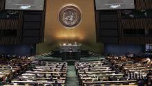 Русия и Китай предложиха отмяна на част от санкциите върху Северна Корея