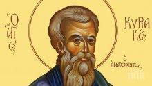 ПОЧИТ! Празнуваният днес светец е един от стълбовете на Православието