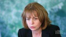 Йорданка Фандъкова: Младите хора с идеи са големият капитал на София