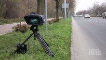 Модерните камери за скорост на КАТ се оказаха пълна катастрофа