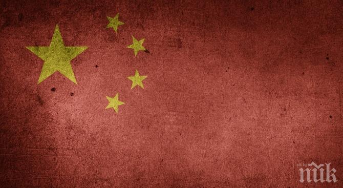 Китай отхвърли твърденията на САЩ за кражба на технологии от американските компании