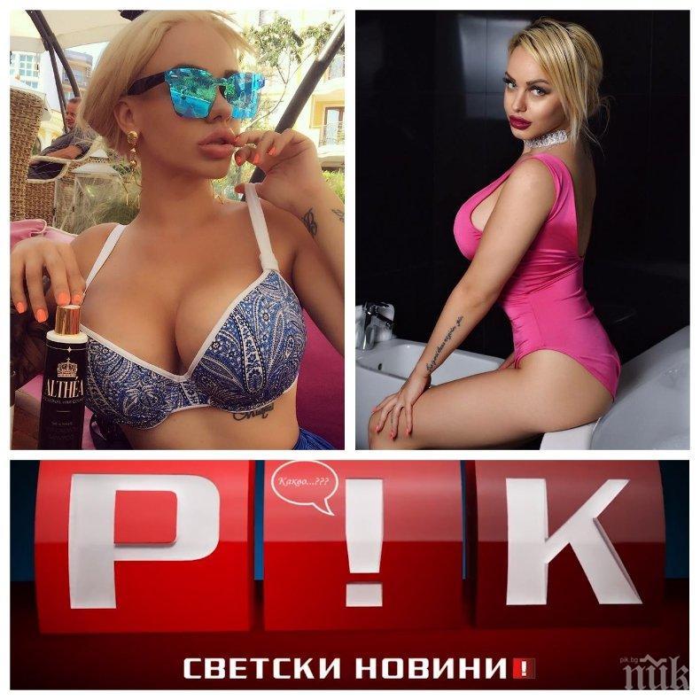 """ГОРЕЩО В ПИК TV! Моделката Кристин с гърдите на кредит ляга под ножа за нов силикон! Пак ли банката ще налее пазвата й - само в """"Жълтите новини"""""""