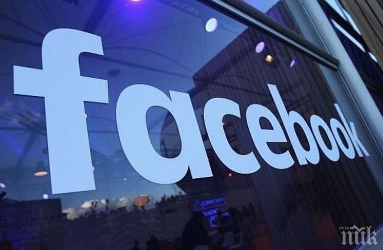 """След пробива във """"Фейсбук"""": Не е ясно  има ли откраднати лични данни на потребители"""