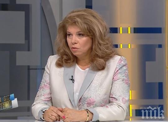 Илияна Йотова иска нов етап в отношенията с българите в Украйна