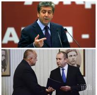 Първанов с тежък коментар за напрежението между Борисов и Румен Радев и вота на недоверие! Бившият държавен глава направи тревожна прогноза за Македония