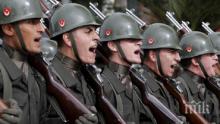 АТЕНТАТ! Четирима военни загинаха при експлозия в Турция