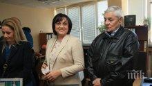 РЕЗИЛ ЗА БСП! Дългове към държавата препънаха телевизията на Корнелия Нинова