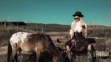 НА КОСЪМ ОТ САКАТЛЪК! Светлана Гущерова се изтърси от кон