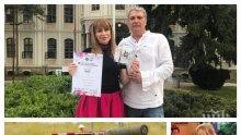 ПЪРВО В ПИК! Синът на Мира Добрева и Жоро Торнев с виртуозна дарба - световноизвестен пианист го аплодира (ВИДЕО)