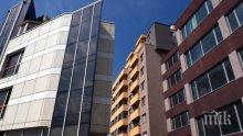 Прогнозират все по-малко сделки с имоти от догодина