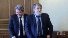 ПЪЛНО МЪЛЧАНИЕ! Боил Банов и Вежди Рашидов се снишават пред Борисов за парите за култура