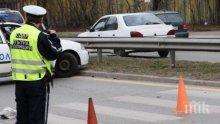 """ТРАГЕДИЯ НА ПЪТЯ! Млад шофьор с """"Мерцедес"""" уби пешеходец"""