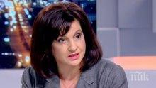 Шефката на здравната комисия Даниела Дариткова: За пръв път виждаме вот на недоверие за намерения