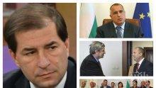 САМО В ПИК TV! Съветникът на Румен Радев - Борислав Цеков, разкрива истината за президентската партия (ОБНОВЕНА)
