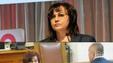 САМО В ПИК! Корнелия Нинова в нелегалност заради есемесите на Борисов - ето къде избяга и предаде БСП на бившия на Деси Радева