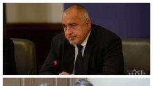 ГРОЗНО ОТ БОЙКО БОРИСОВ: Повече пари за инвалиди, отколкото за култура! Къде е министър Боил Банов, къде е Вежди, къде е интелигенцията, няма ли да се възмутят?