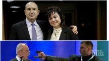 """РАЗКРИТИЕ НА ПИК: Румен Радев и Ахмед Доган мозъци на нова партия - """"Единна България"""""""