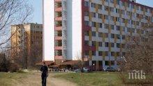 Софийският университет има нужда от още 500 места в общежития