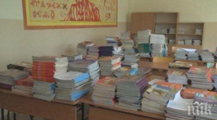 12 лв. средната цена на учебник изчислиха от МОН