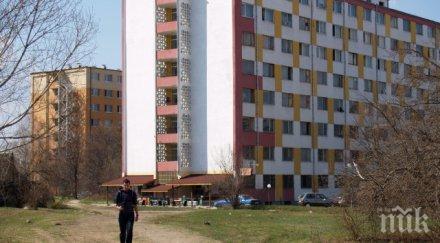 софийският университет нужда 500 места общежития