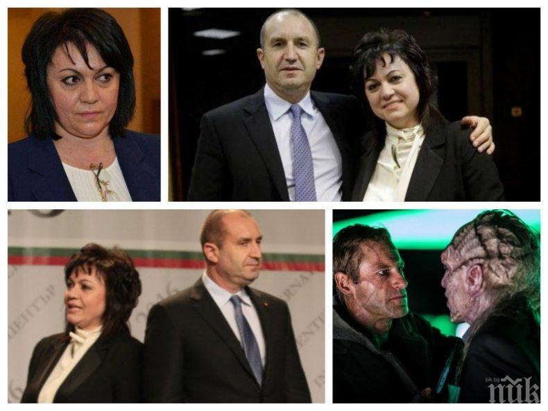 Президентът Румен Радев занулява БСП. Нинова - двоен Франкенщайн и за партията си, и за себе си