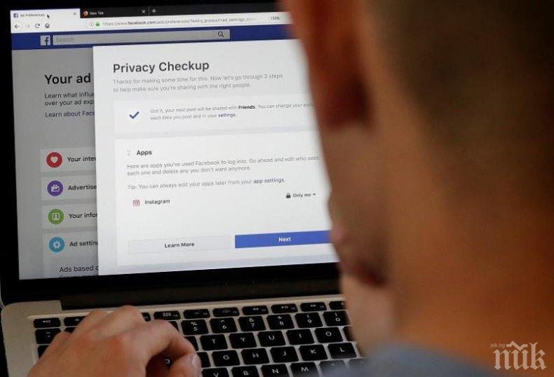 Фейсбук започва война с продажбата на дрога