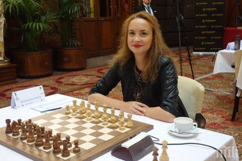 ШАХ С ПЕШКАТА! Антоанета Стефанова роди от Иван Чепаринов