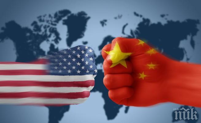 Остра реакция! Китай настоя САЩ да прекратят провокациите си в Южнокитайско море