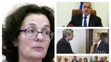 САМО В ПИК! Политологът и експрезидентски съветник Румяна Коларова разкрива козовете на Румен Радев в политиката (ОБНОВЕНА)