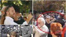 МОЩЕН СКАНДАЛ ПОД ПРОЗОРЦИТЕ НА ФАНДЪКОВА: Протестърите се хванаха за косите - Асен Генов крещи на общинаря Иво Божков от ДСБ: Лицемери сте всички! (ВИДЕО)